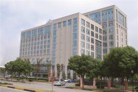 China hoofdkantoor