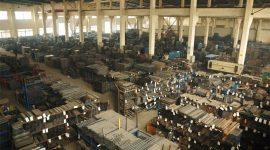 Fabrieksweergave